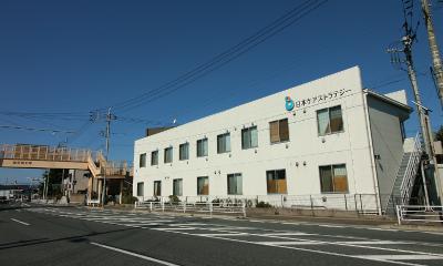花みづき新町駅前